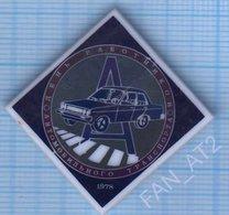 USSR / Badge / Soviet Union / UKRAINE. Day Of The Employee Road Transport. Car. Kiev. 1978 - Other