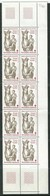 FRANCE 1983 - RED CROSS WELFARE FUND - Block Of 10 Stamps - Mint - France