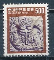 °°° SOUTH KOREA COREA - Y&T N°1026 - 1979 °°° - Corea Del Sud