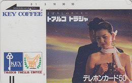 Télécarte Ancienne Japon / 110-4215 - FEMME / Pub CAFE - GIRL COFFEE Japan Front Bar Phonecard / A - FRAU Balken TK 3005 - Japan