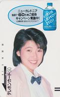 TC Ancienne Japon / 110-4377 - FEMME / Pub Boisson Kirin Lemon * ONE PUNCH *  GIRL Japan Front Bar Phonecard - 3007 - Advertising