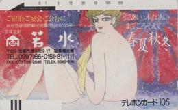 Télécarte Ancienne Japon / 110-4539 - FEMME NUE 105 U - NUDE GIRL Japan Front Bar Phonecard / A - FRAU Balken TK - 3010 - Japan