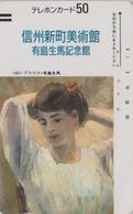 Télécarte Ancienne Japon / 110-5173 - FEMME  - GIRL Painting Japan Front Bar Phonecard / A - FRAU Balken TK - 3021 - Japan