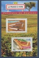 N°3646 Et 3652 Année 2004 Issus Du Bloc N°68,  Faciale  2 X 0,50 € - France