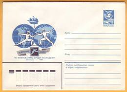 1984 Russia USSR Stationery Cover Mint World Fencing Championships Among Youth. Leningrad - 1980-91