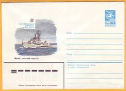 1984 Russia USSR Stationery Cover Mint Small Missile Ship - 1980-91