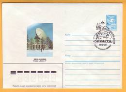 """1987 USSR RUSSIA Stationery Cover Mint Yuzhno-Sakhalinsk. Kamchatka. Station """"Orbit"""" Space Special Cancellations. - 1980-91"""