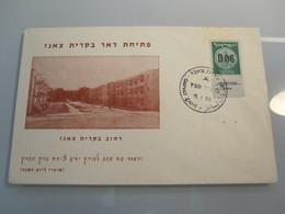1960 POO FIRST DAY POST OFFICE OPENING KIRYAT ZANZ SANZ NETANYA MAIL STAMP COVER CACHET ENVELOPE ISRAEL - Israel