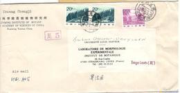 18697 - Pour La France - 1949 - ... République Populaire