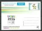 Estland Estonia 2014 Ganzsache Postal Stationery No 87 Summer Olympic Games For Youth Nanjing - Summer 2014 : Nanjing (Youth Olympic Games)