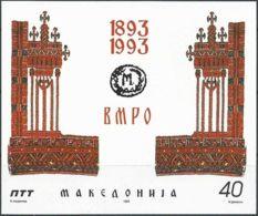 MAZEDONIEN 1993 Mi-Nr. Block 2 ** MNH - Mazedonien