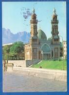 Kasachstan; Ordcenikidze; Bild1 - Kasachstan