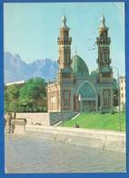 Kasachstan; Ordcenikidze; Bild2 - Kasachstan