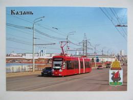 Russia Kazan Kremlin Kul Sharif Mosque Tram Modern PC - Tranvía