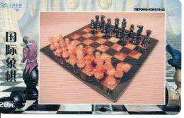 échec Chess Schach  Télécarte Chine Phonecard  (D 521) - Games