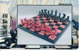 échec Chess Schach  Télécarte Chine Phonecard  (D 523) - Jeux