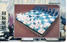 échec Chess Schach  Télécarte Chine Phonecard  (D 525) - Games