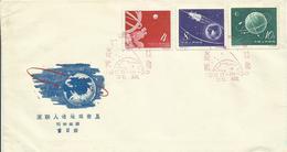 CHINA, CARTA TEMA ESPACIAL - 1949 - ... Repubblica Popolare