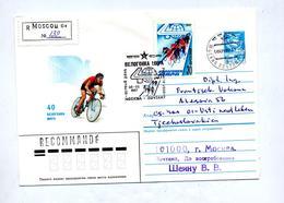 Lettre Entiere 5 Avion + Cyclisme Cachet Recommandée  Velo Illustrécachet Prague 1986 Football Mexico - 1980-91