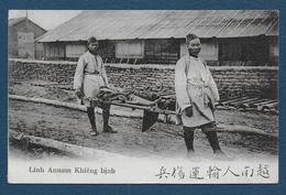 Sur Le Front Français - Annamites Employés Au Transport Des Blessés - Guerre 1914-18
