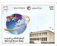 Palestine New Issue 2016 GAZA, World Post Day Souvenir Sheet Compl.MNH - Slrill Payment - Palestine