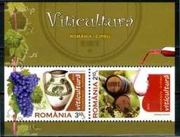 ROMANIA 2010** - Viticulture - Block Di 2 Val. MNH, Come Da Scansione. - Vini E Alcolici