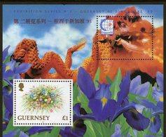 GUERNSEY, 1995 SINGAPORE MINISHEET MNH - Isle Of Man