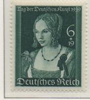 """PIA - GERMANIA - 1939  : Giornata Dell'arte Tedesca - """"Dama Veneziana"""" Di Albrecht Durer-  (Yv 638) - Altri"""