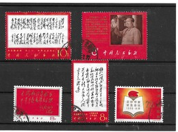 1967/68 CHAIRMAN MAO CULTURAL REVOLUTION  SELECTION USED - Oblitérés