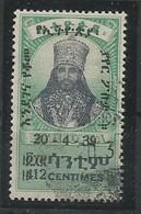 Ethiopia Ethiopie Äthiopien Scott#C18 SG349 Mi.222 Used 12c. On 4c. Resumption Of Airmail 1947 - Ethiopia