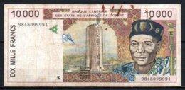 624-Sénégal Billet De 10 000 Francs 1998 K984 - Senegal