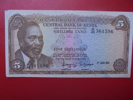 KENYA 5 SHILINGI 1971 CIRCULER (B.4) - Kenia