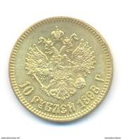 Russia 10 Rubles 1898 COPY - Rusland