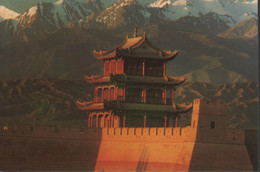 Jiayuguan, Grande Muraille, Chine, Entier Postal,  Architecture, Montagne, - Architecture