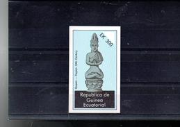 GUINEE EQUATORIALE MICHEL BLOC 242**SUR UNE PIECE D ECHEC DAME D UN JEU DE CEYLAN DU 19E SIECLE - Guinée Equatoriale