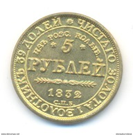 Russia 5 Roubles 1830 COPY - Rusland