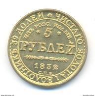 Russia 5 Roubles 1830 COPY - Russia