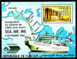 Yibuti Nº HB-5 Nuevo - Yibuti (1977-...)