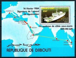 Yibuti Nº HB-3 Nuevo - Yibuti (1977-...)