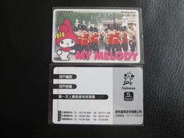 Intnet Access Card,5 Hours, My Melody At England Royal Guard(10) - Taiwan (Formosa)