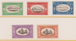 Armenia 1920 Non Emessi MH - Armenia