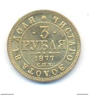 Russia 3 Rubles 1877 COPY - Rusland
