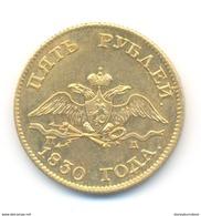 Russia 5 Rubles 1830 COPY - Rusland