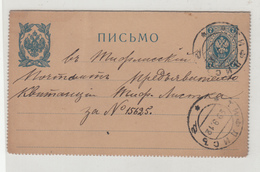Russia Empire Postal Stationery Lettercard Travelled 1912 Tbilisi Tiflis B190615 - 1857-1916 Empire