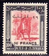 LIBIA LIBYA 1951 REGNO INDIPENDENTE EMISSIONE FEZZAN II TIRATURA ISSUE 96f Su 100m MNH FIRMATA SIGNED - Libia