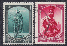 Yugoslavia 1939 600th Anniversary Of Kosovo Battle, Used (o) Michel 379-380 - Gebraucht