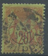 Lot N°49467  N°96, Oblit Cachet à Date Des IMPRIMES PARIS  P.P. 22 - 1876-1898 Sage (Type II)