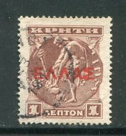 CRETE- Y&T N°76- Oblitéré - Kreta
