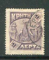 CRETE- Y&T N°24- Oblitéré - Kreta