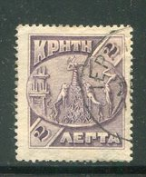 CRETE- Y&T N°24- Oblitéré - Crète